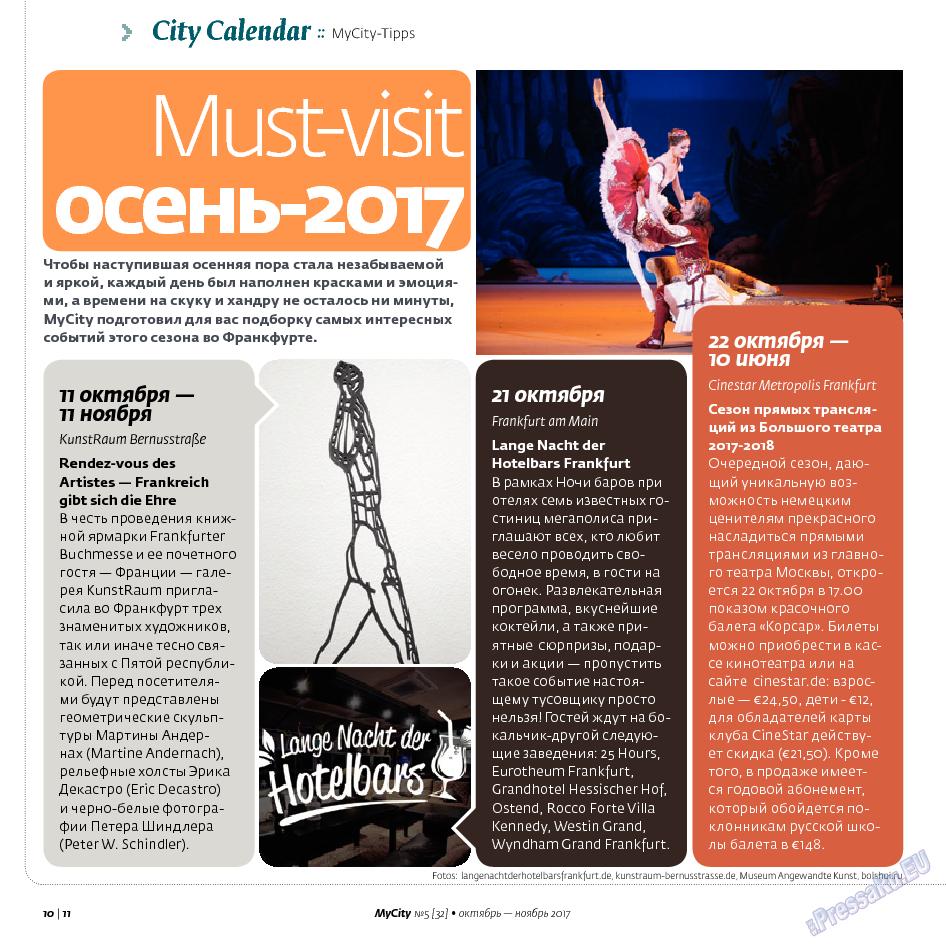 My City Frankfurt am Main (журнал). 2017 год, номер 32, стр. 10