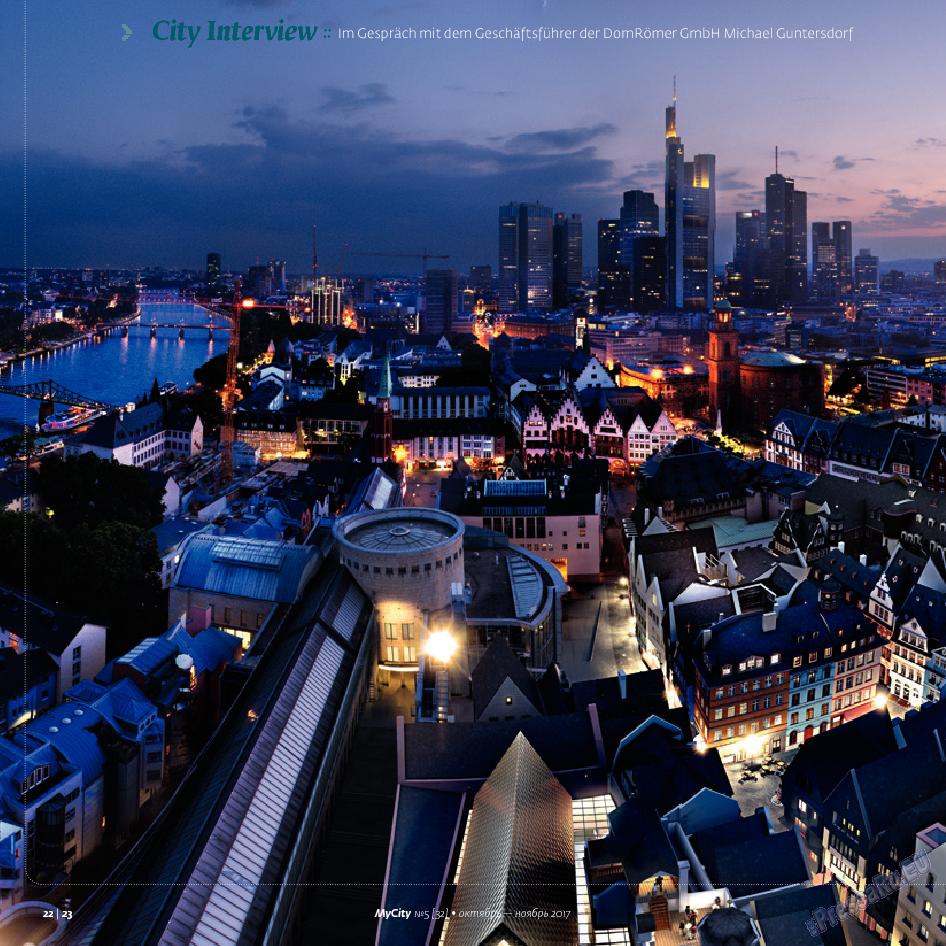 My City Frankfurt am Main (журнал). 2017 год, номер 32, стр. 22