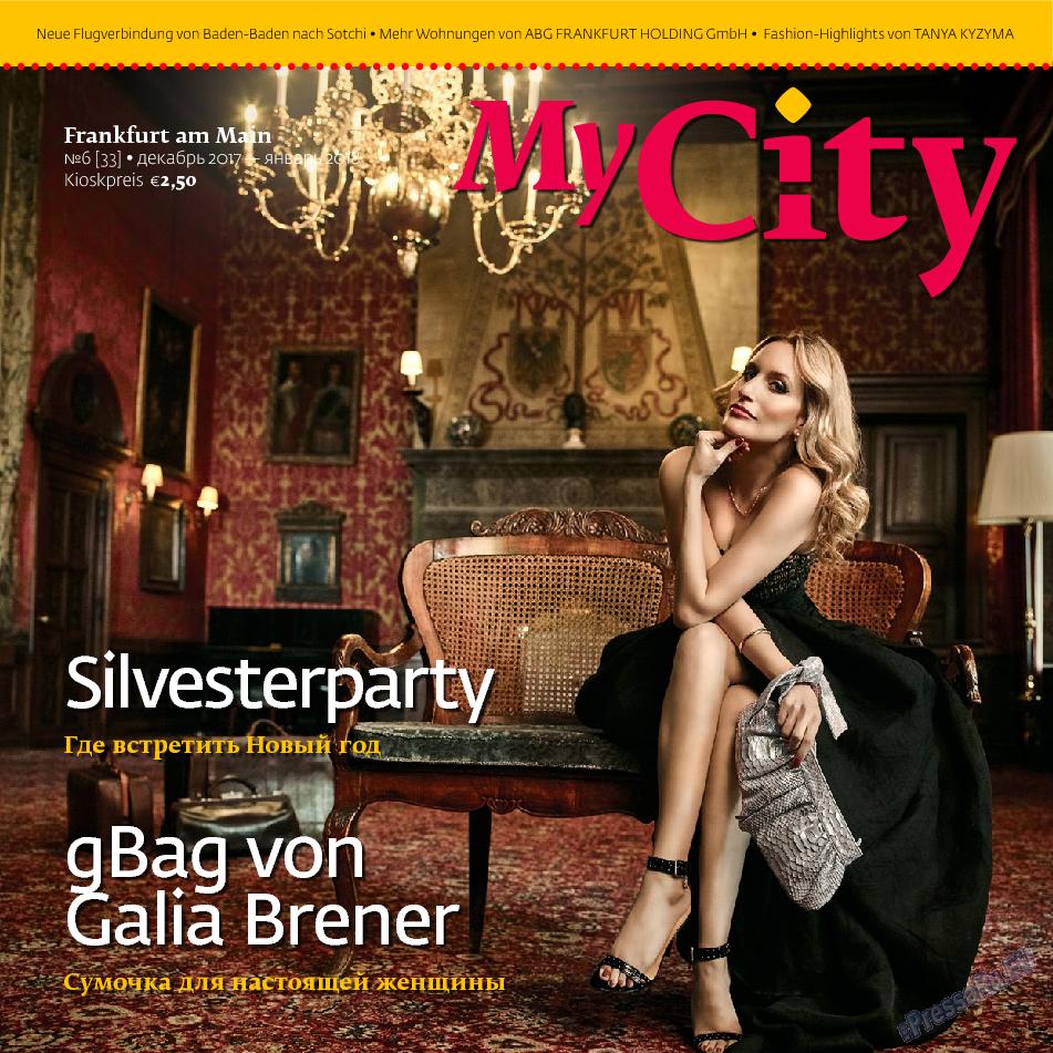 My City Frankfurt am Main (журнал). 2017 год, номер 33, стр. 1