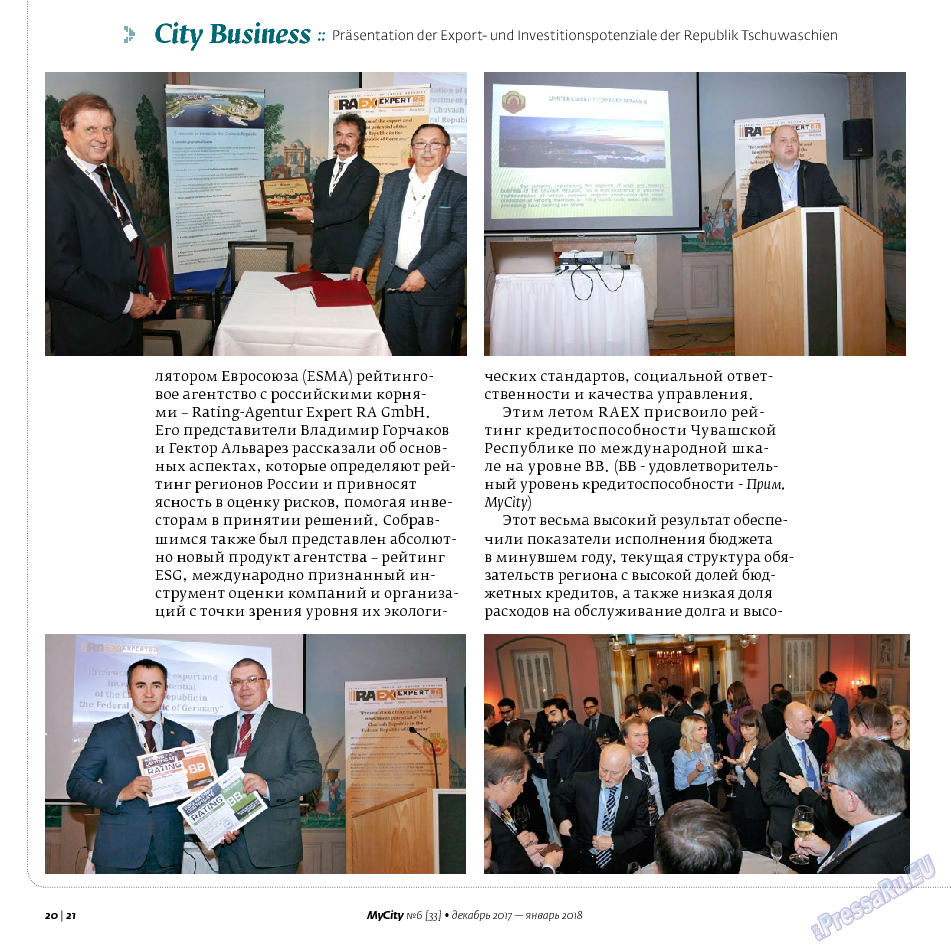 My City Frankfurt am Main (журнал). 2017 год, номер 33, стр. 20