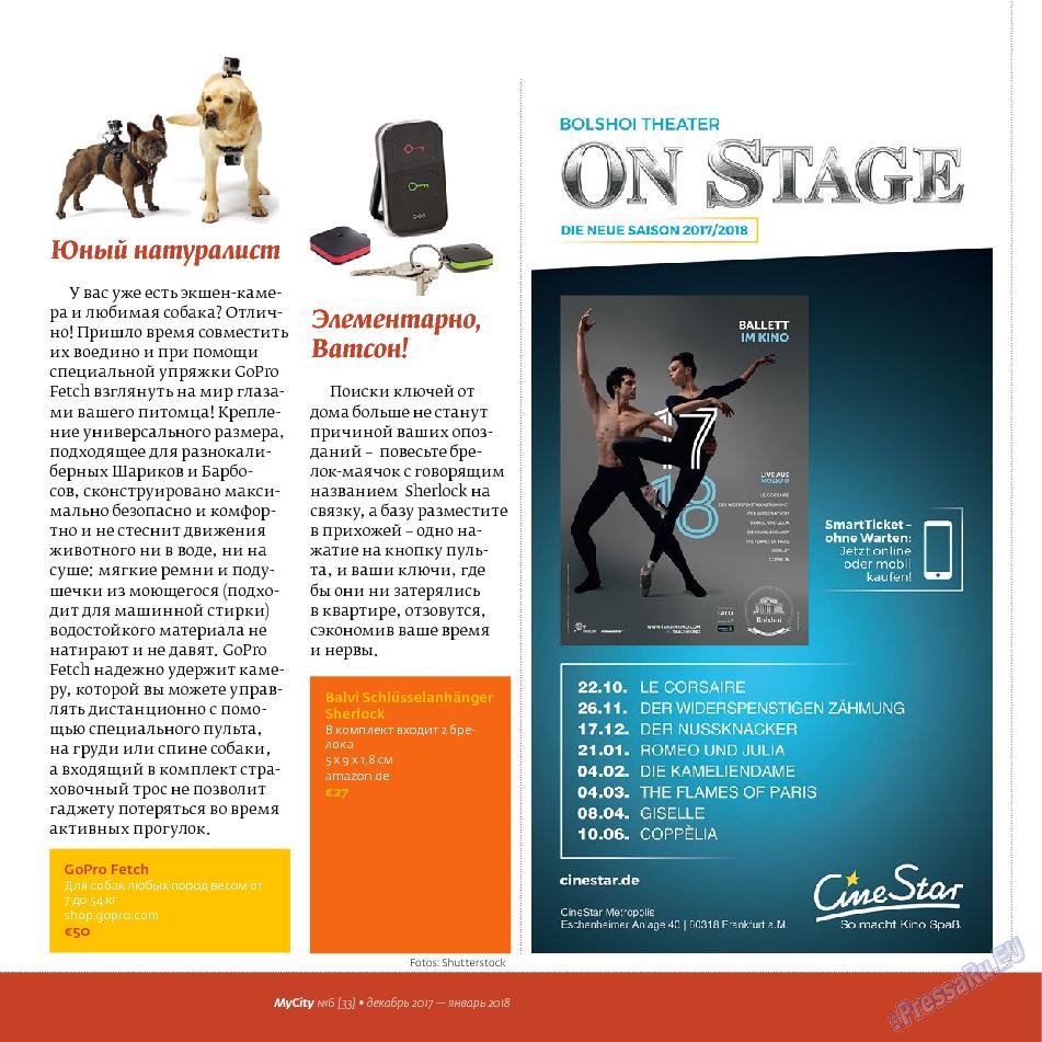 My City Frankfurt am Main (журнал). 2017 год, номер 33, стр. 39