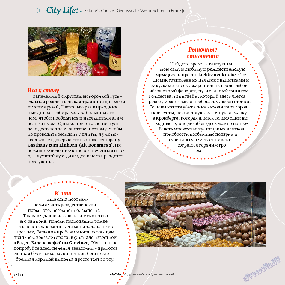 My City Frankfurt am Main (журнал). 2017 год, номер 33, стр. 42