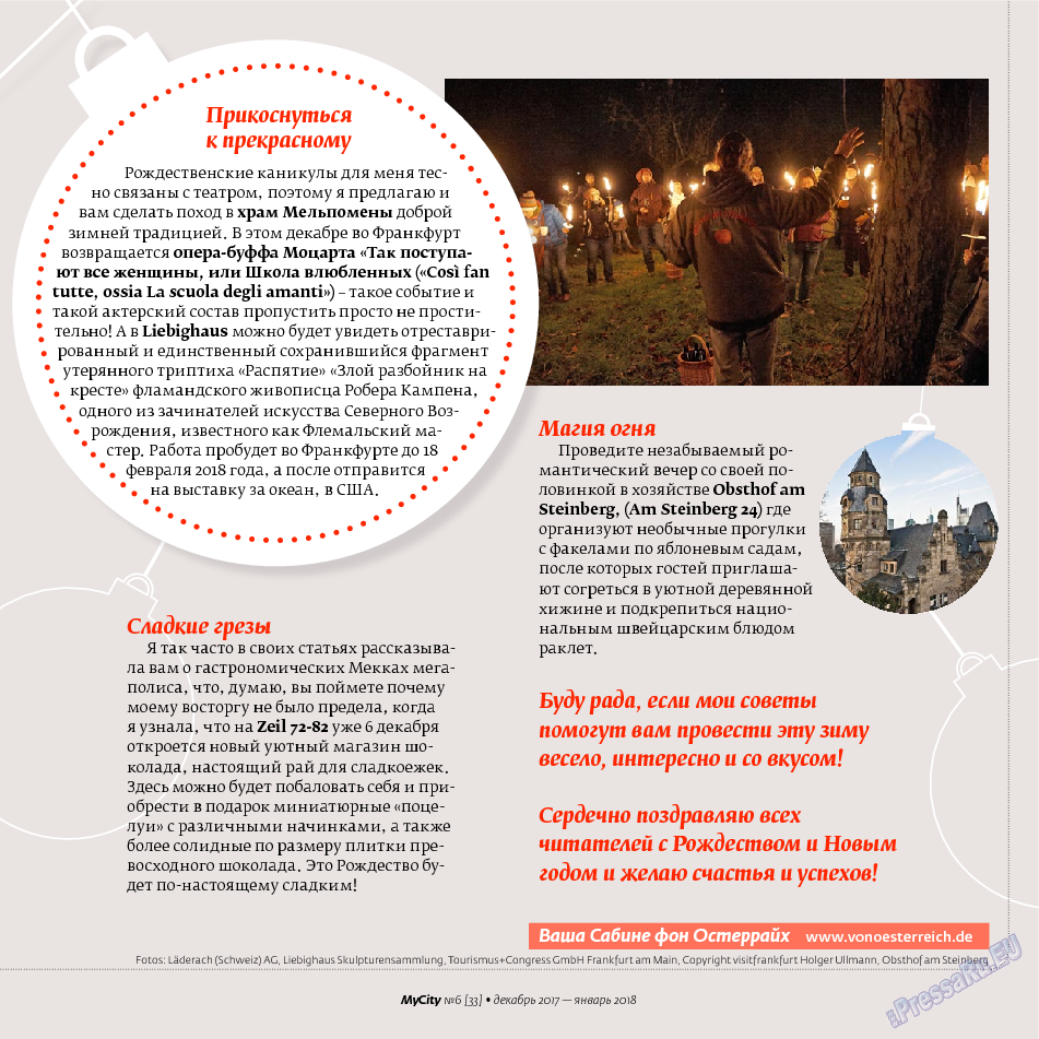 My City Frankfurt am Main (журнал). 2017 год, номер 33, стр. 43