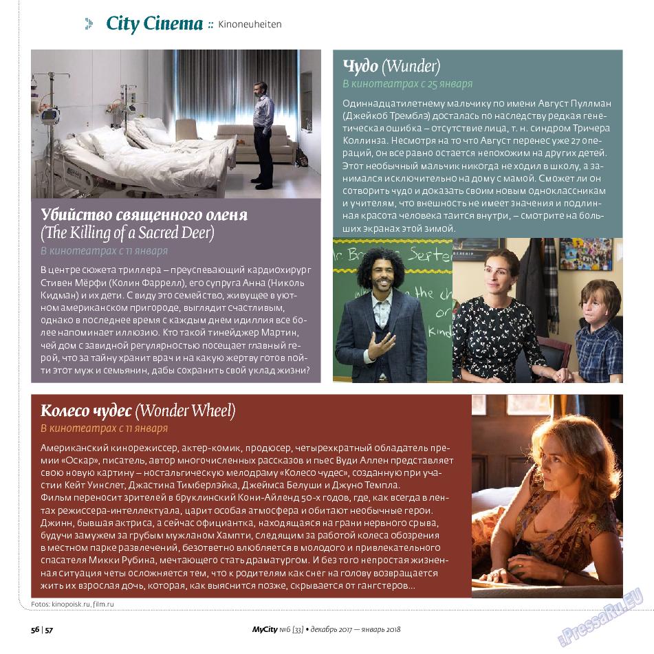 My City Frankfurt am Main (журнал). 2017 год, номер 33, стр. 56