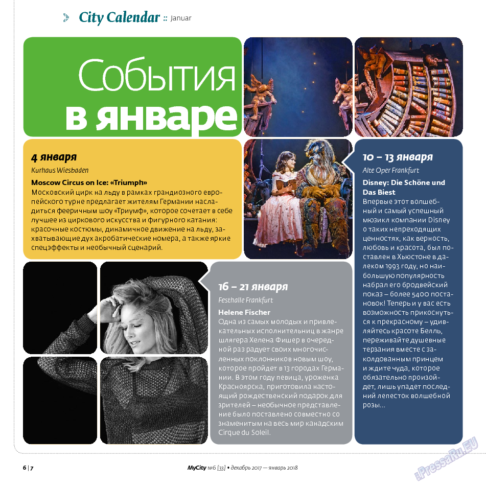 My City Frankfurt am Main (журнал). 2017 год, номер 33, стр. 6