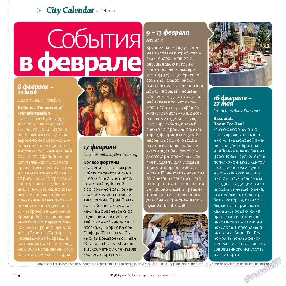 My City Frankfurt am Main (журнал). 2017 год, номер 33, стр. 8