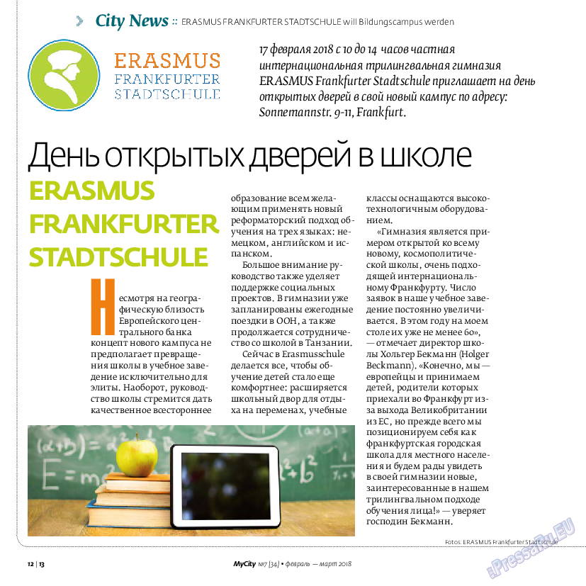 My City Frankfurt am Main (журнал). 2018 год, номер 34, стр. 12