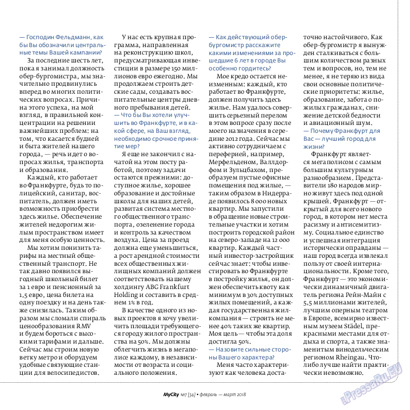 My City Frankfurt am Main (журнал). 2018 год, номер 34, стр. 15