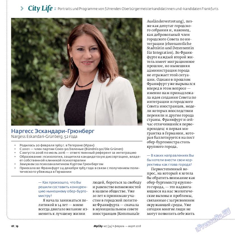 My City Frankfurt am Main (журнал). 2018 год, номер 34, стр. 18