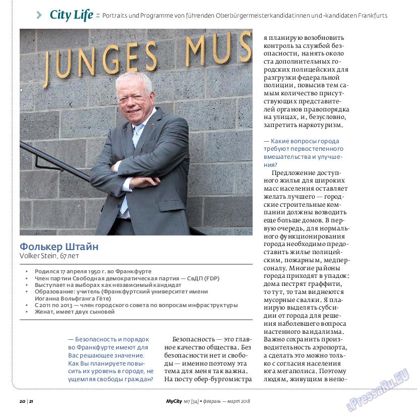 My City Frankfurt am Main (журнал). 2018 год, номер 34, стр. 20