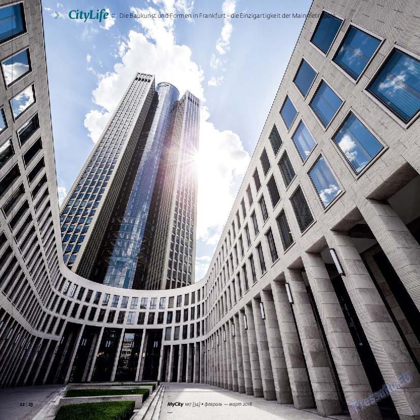 My City Frankfurt am Main (журнал). 2018 год, номер 34, стр. 22