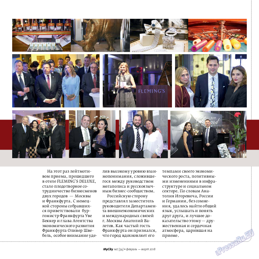 My City Frankfurt am Main (журнал). 2018 год, номер 34, стр. 29