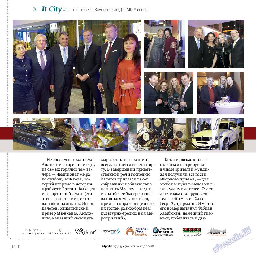 My City Frankfurt am Main (журнал). 2018 год, номер 34, стр. 30