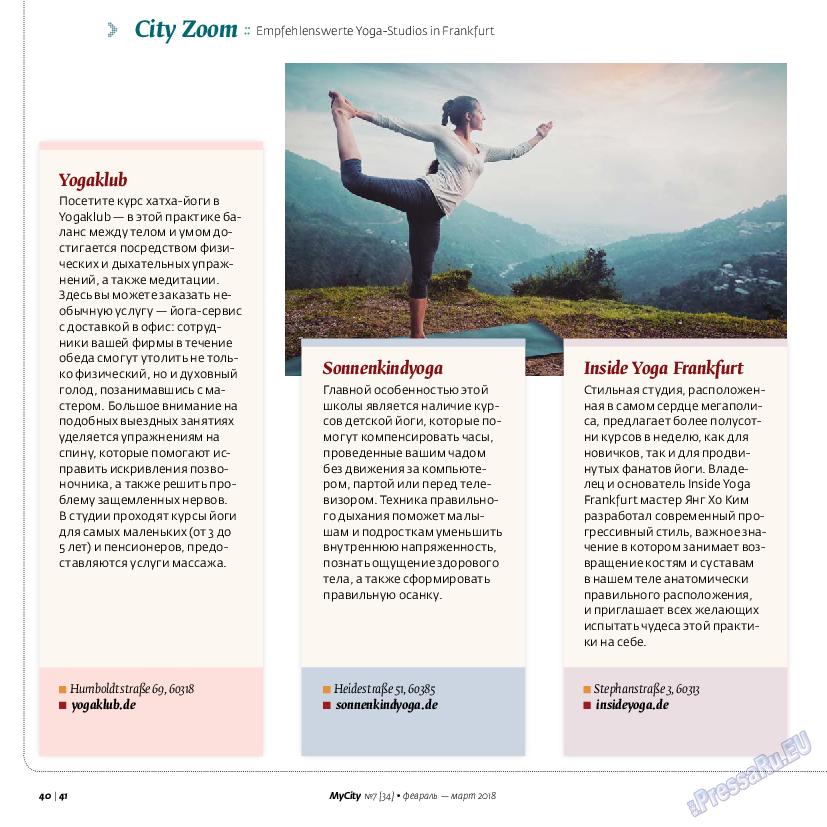 My City Frankfurt am Main (журнал). 2018 год, номер 34, стр. 40