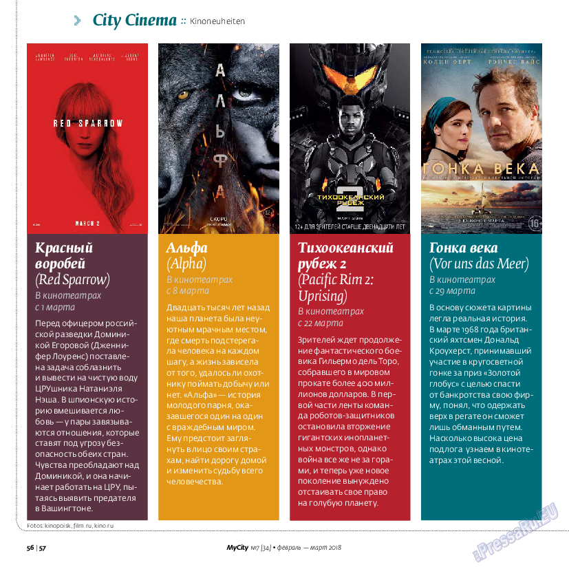 My City Frankfurt am Main (журнал). 2018 год, номер 34, стр. 56