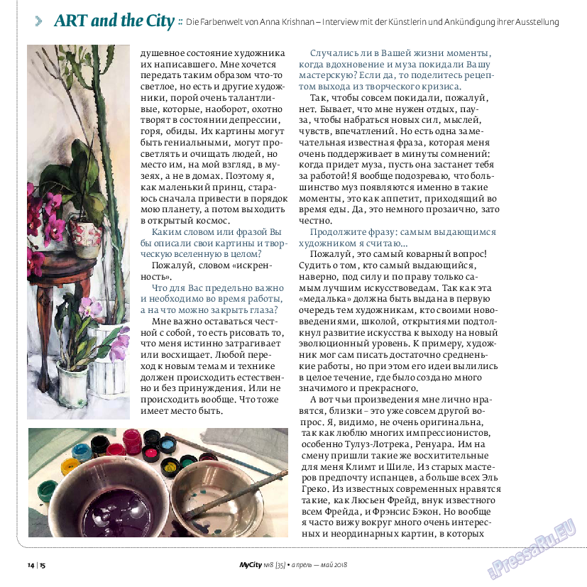 My City Frankfurt am Main (журнал). 2018 год, номер 35, стр. 14