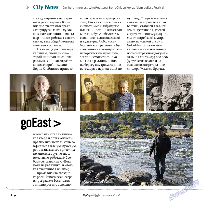My City Frankfurt am Main (журнал). 2018 год, номер 35, стр. 18