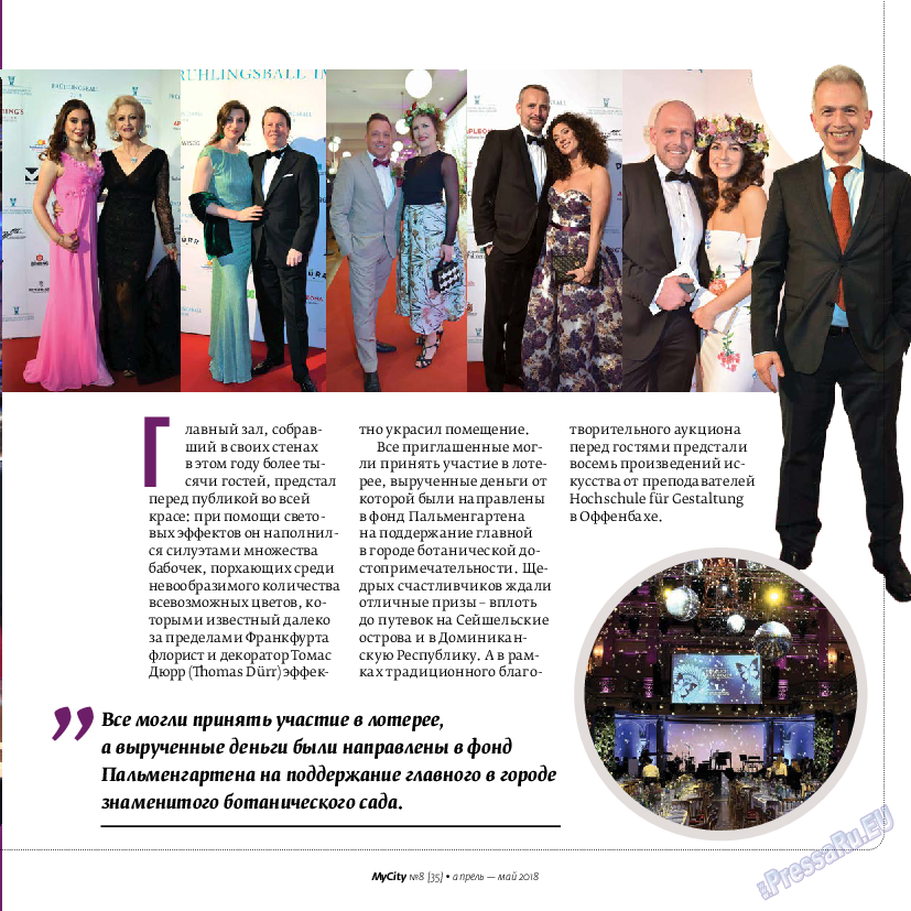 My City Frankfurt am Main (журнал). 2018 год, номер 35, стр. 21