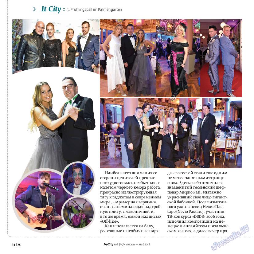 My City Frankfurt am Main (журнал). 2018 год, номер 35, стр. 22