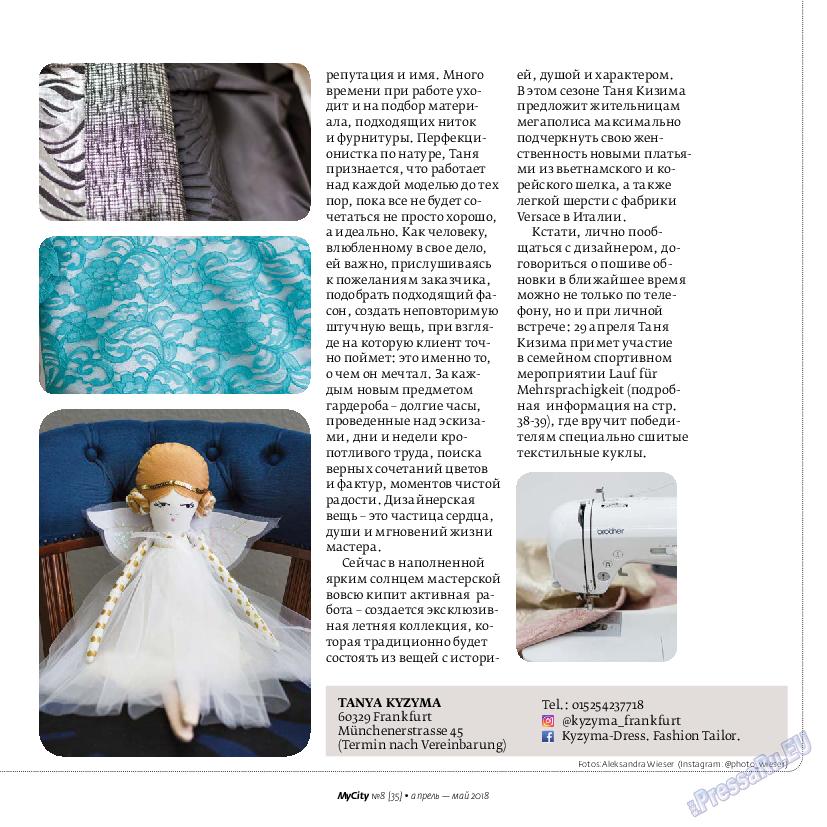 My City Frankfurt am Main (журнал). 2018 год, номер 35, стр. 25