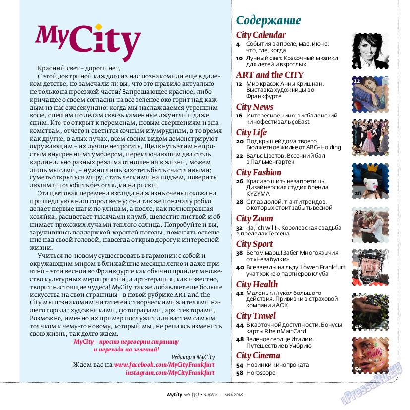 My City Frankfurt am Main (журнал). 2018 год, номер 35, стр. 3