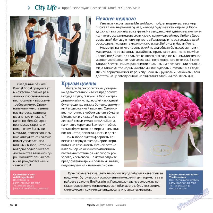 My City Frankfurt am Main (журнал). 2018 год, номер 35, стр. 34