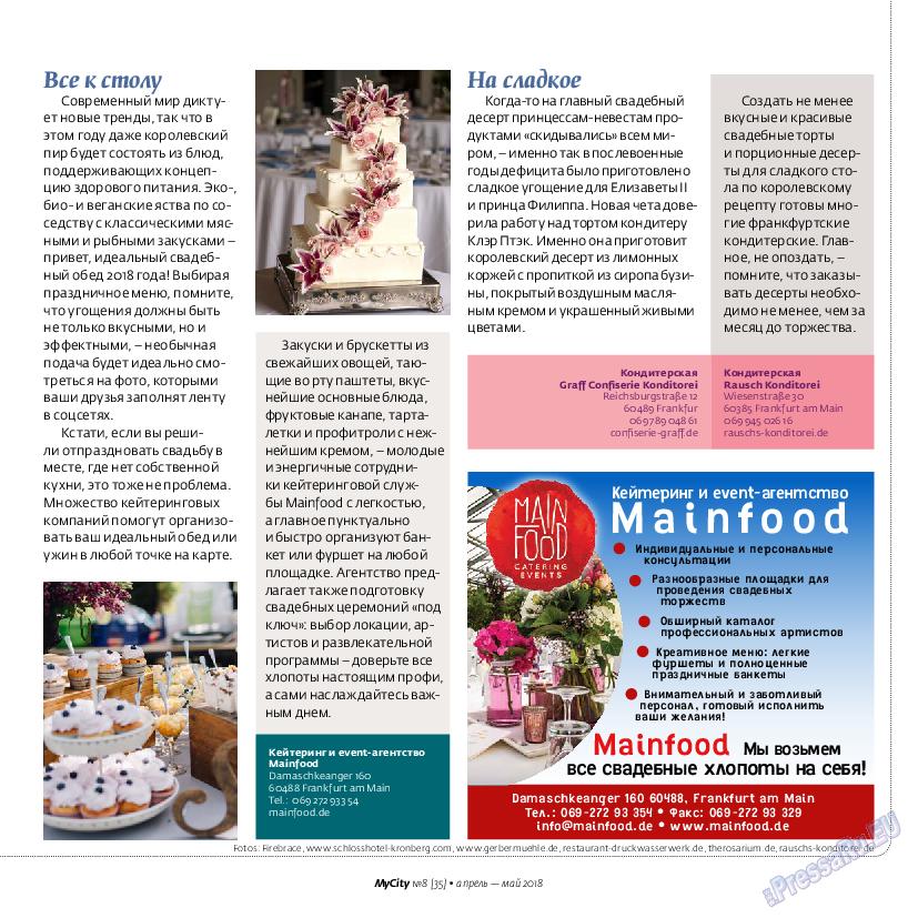 My City Frankfurt am Main (журнал). 2018 год, номер 35, стр. 35