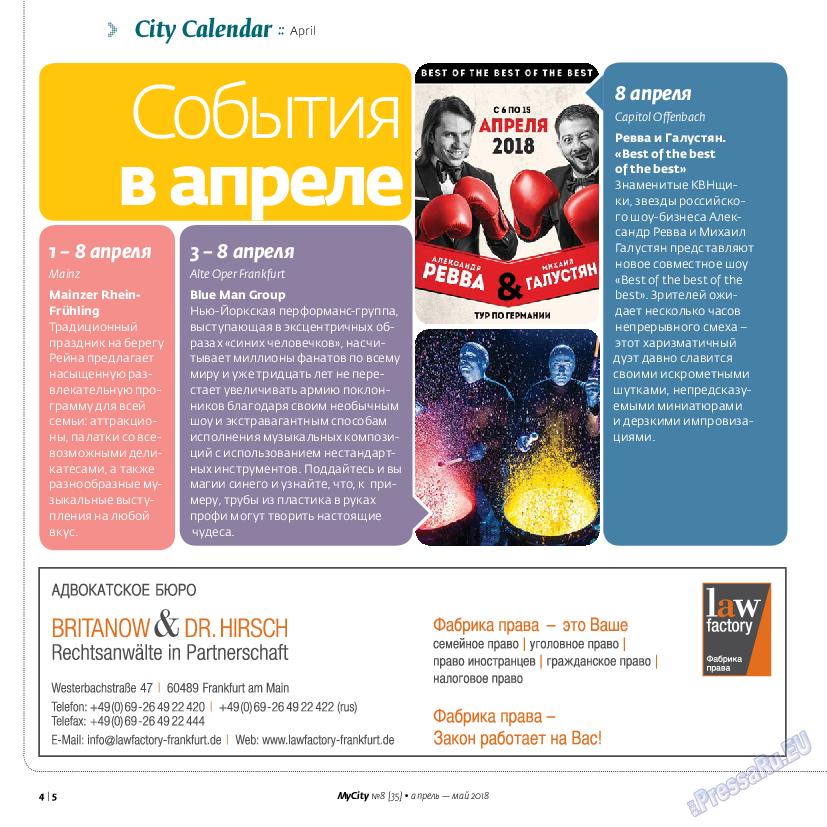 My City Frankfurt am Main (журнал). 2018 год, номер 35, стр. 4