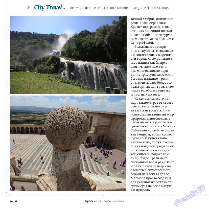 My City Frankfurt am Main (журнал). 2018 год, номер 35, стр. 48