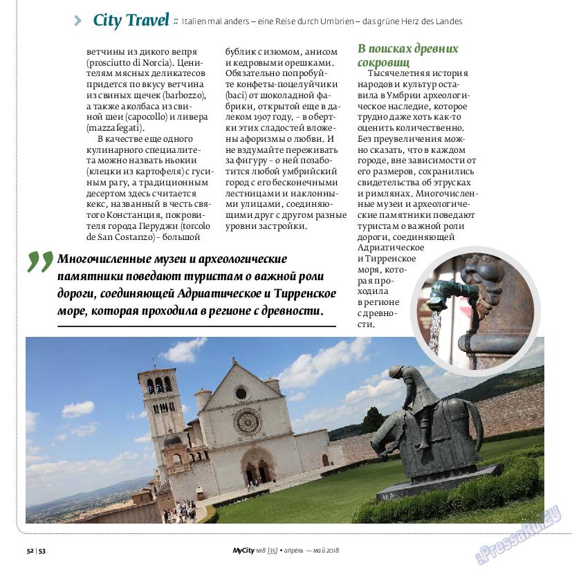 My City Frankfurt am Main (журнал). 2018 год, номер 35, стр. 50