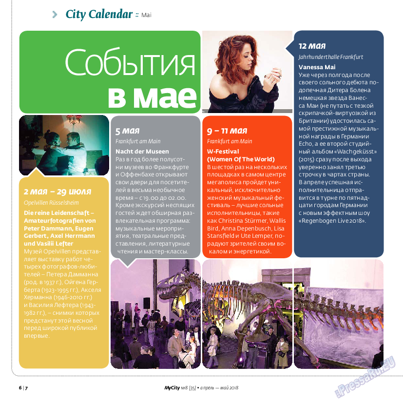 My City Frankfurt am Main (журнал). 2018 год, номер 35, стр. 6