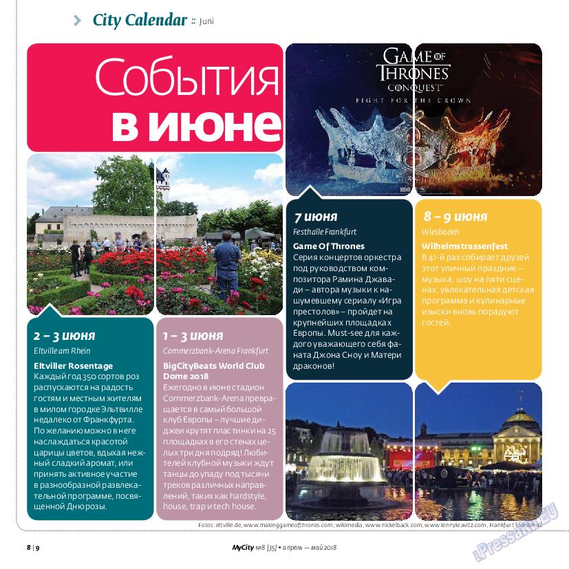 My City Frankfurt am Main (журнал). 2018 год, номер 35, стр. 8