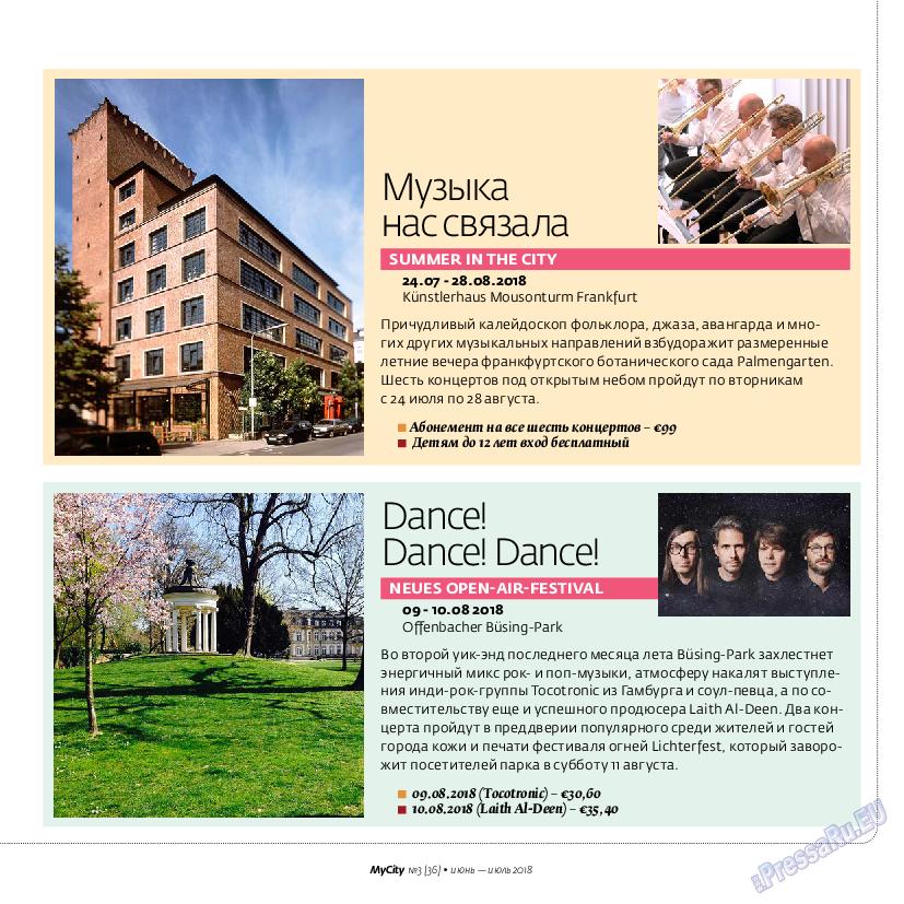 My City Frankfurt am Main (журнал). 2018 год, номер 36, стр. 29