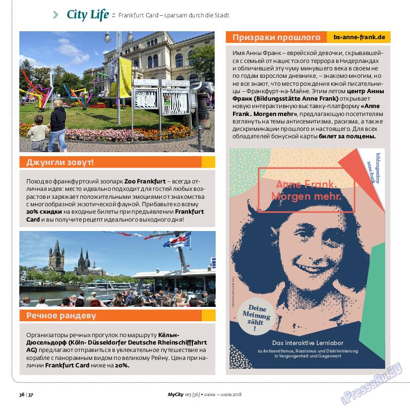 My City Frankfurt am Main (журнал). 2018 год, номер 36, стр. 36