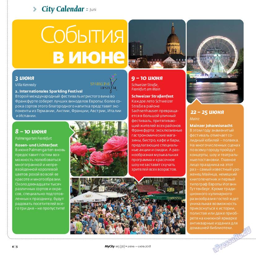 My City Frankfurt am Main (журнал). 2018 год, номер 36, стр. 4