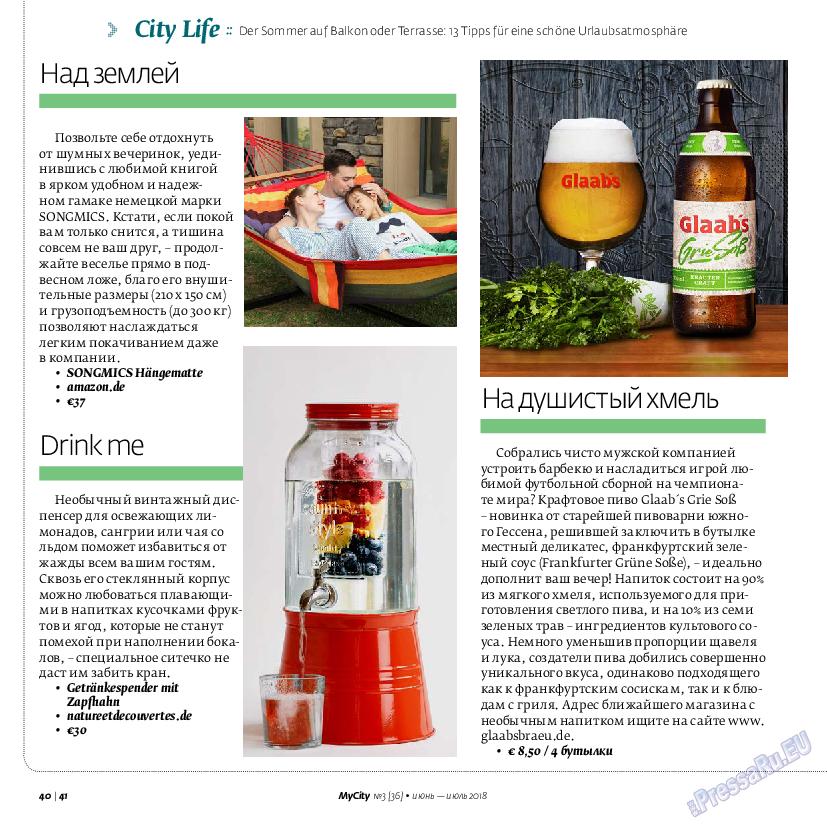My City Frankfurt am Main (журнал). 2018 год, номер 36, стр. 40