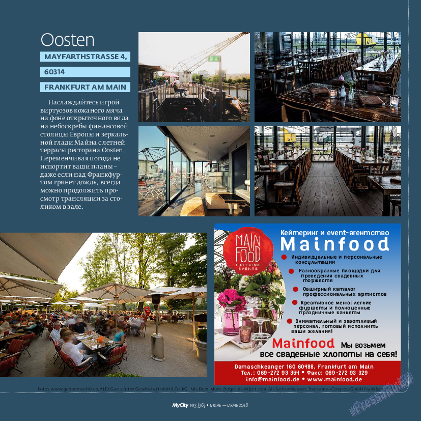 My City Frankfurt am Main (журнал). 2018 год, номер 36, стр. 47