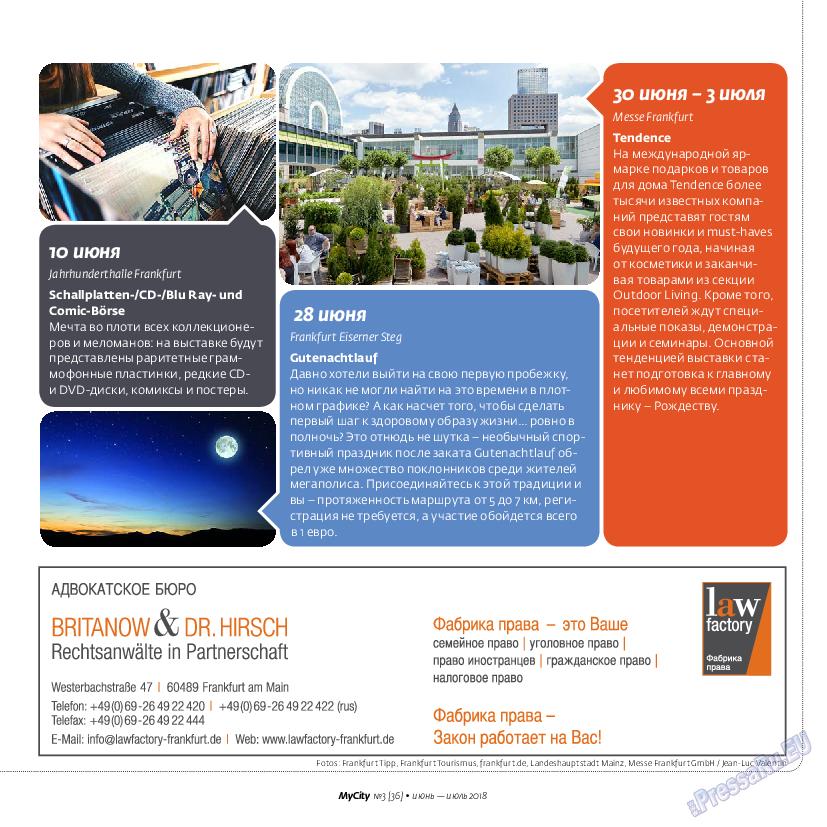 My City Frankfurt am Main (журнал). 2018 год, номер 36, стр. 5