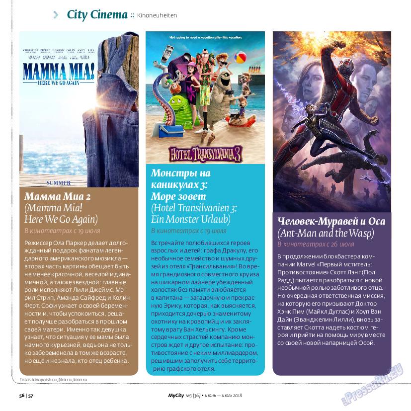 My City Frankfurt am Main (журнал). 2018 год, номер 36, стр. 56