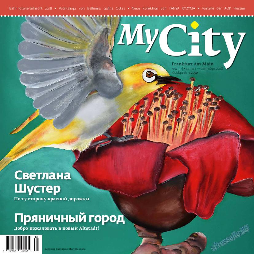 My City Frankfurt am Main (журнал). 2018 год, номер 37, стр. 1
