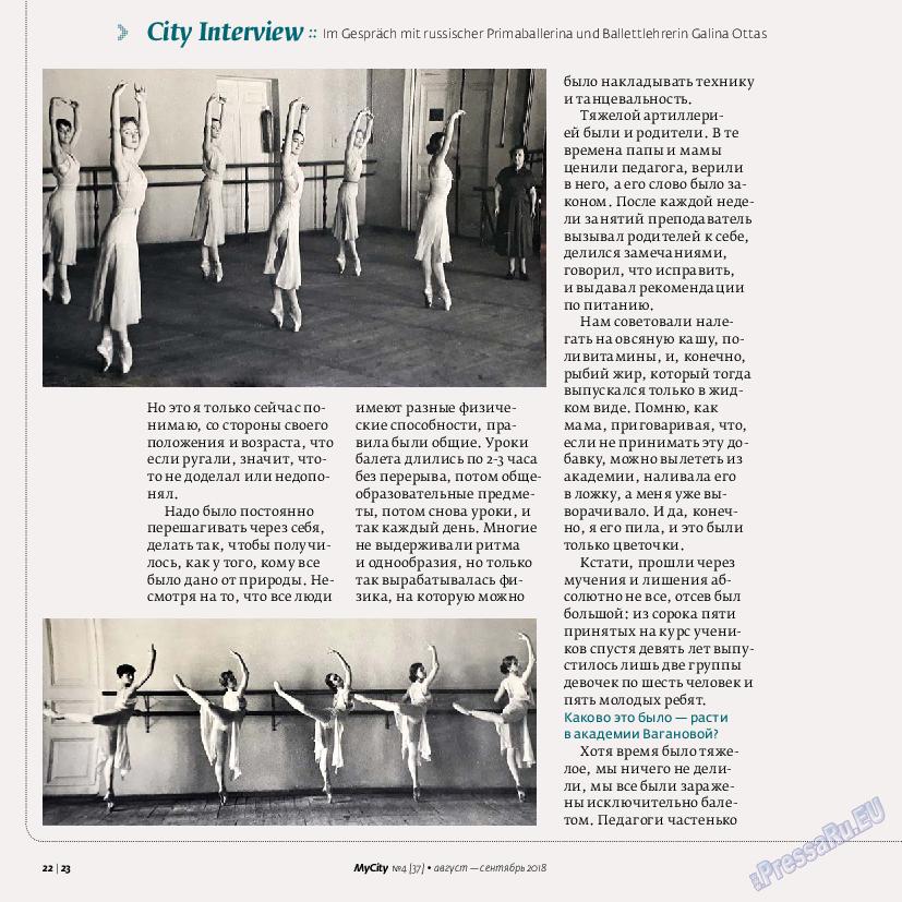 My City Frankfurt am Main (журнал). 2018 год, номер 37, стр. 22