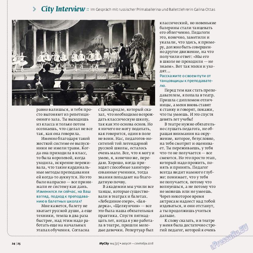 My City Frankfurt am Main (журнал). 2018 год, номер 37, стр. 24