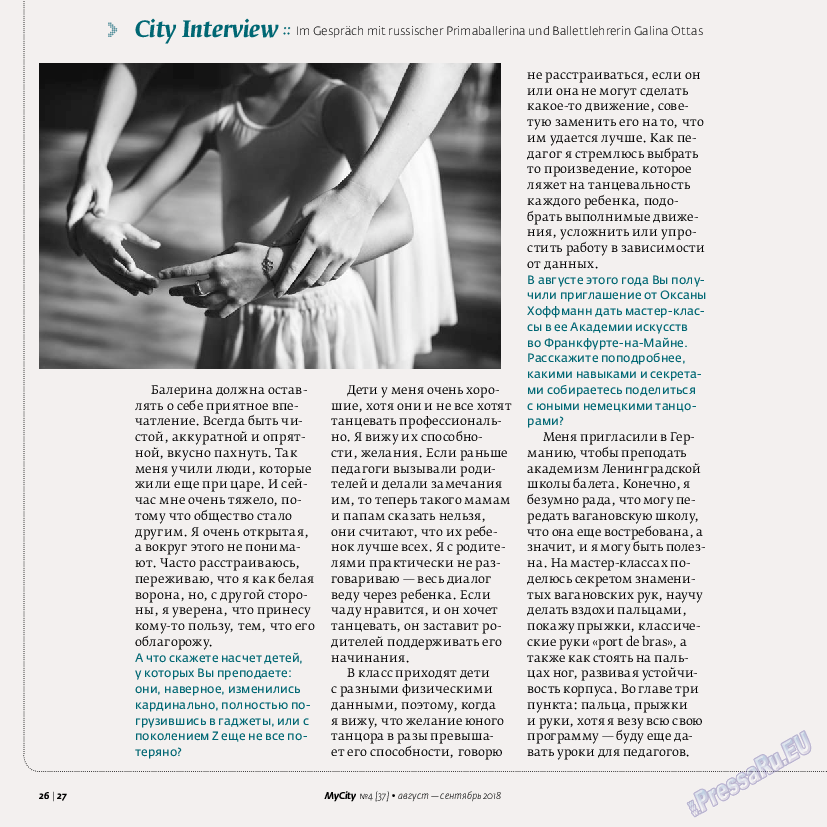 My City Frankfurt am Main (журнал). 2018 год, номер 37, стр. 26