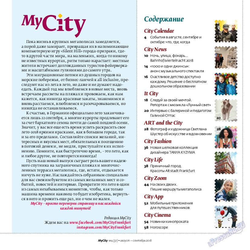 My City Frankfurt am Main (журнал). 2018 год, номер 37, стр. 3