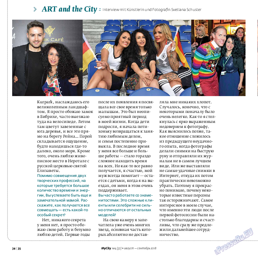 My City Frankfurt am Main (журнал). 2018 год, номер 37, стр. 34