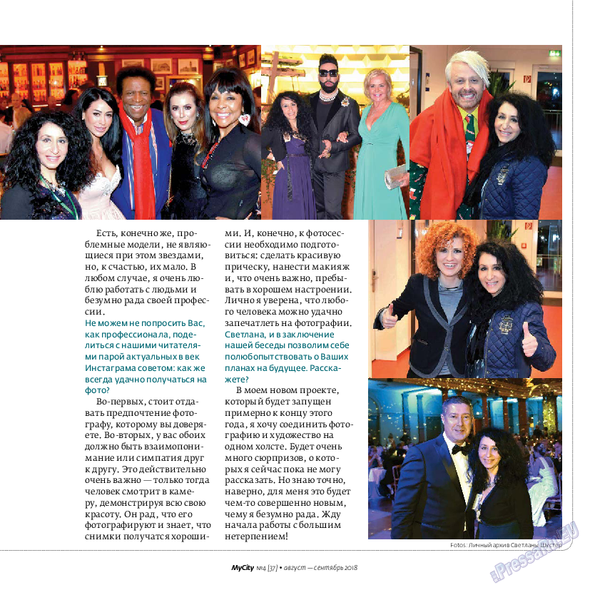 My City Frankfurt am Main (журнал). 2018 год, номер 37, стр. 35
