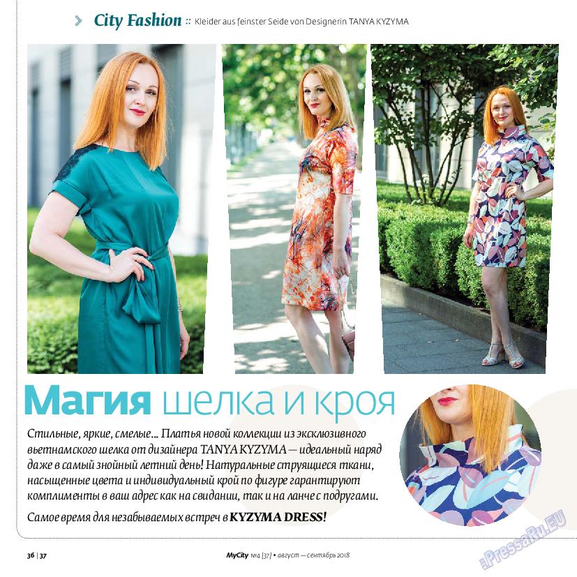 My City Frankfurt am Main (журнал). 2018 год, номер 37, стр. 36