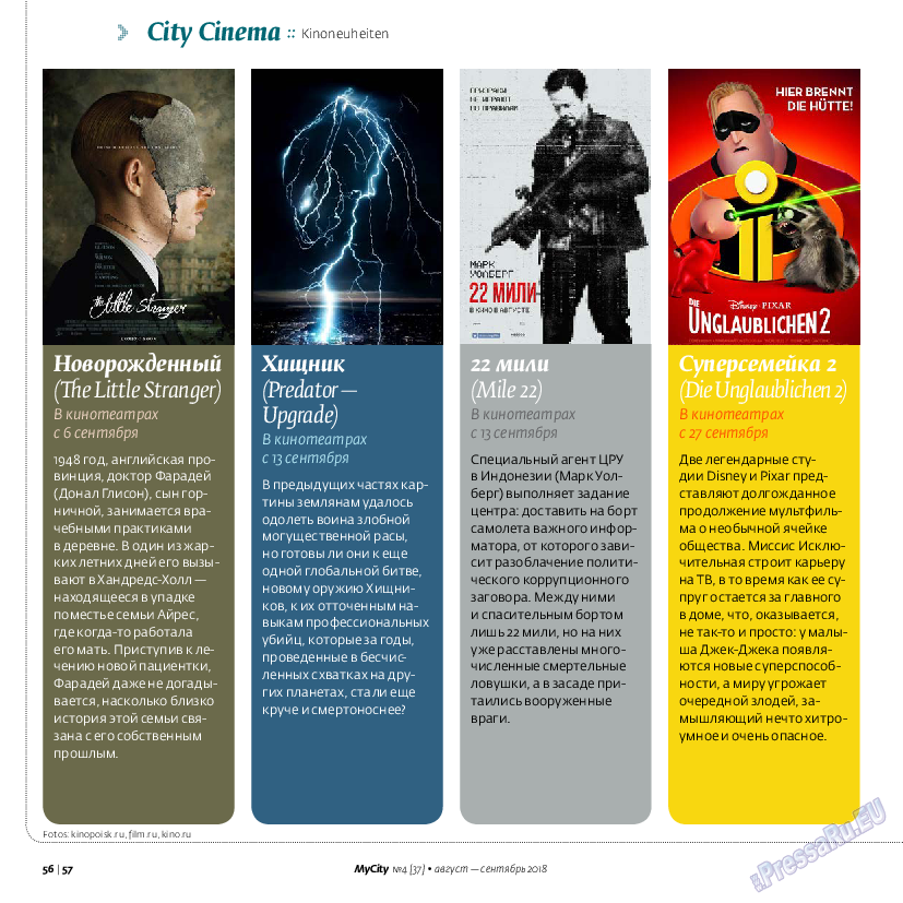 My City Frankfurt am Main (журнал). 2018 год, номер 37, стр. 56