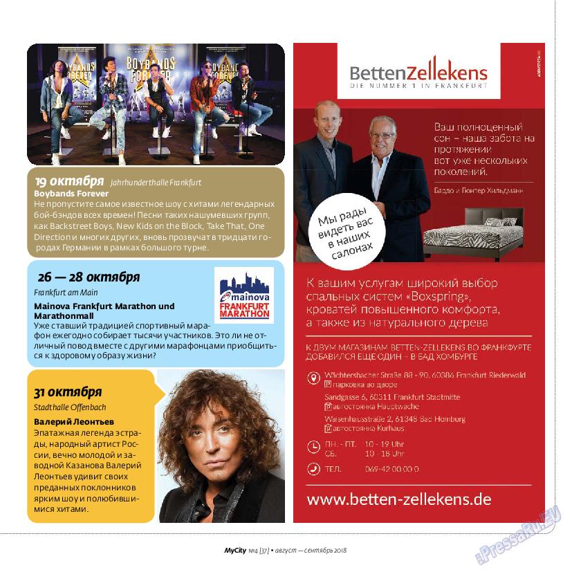 My City Frankfurt am Main (журнал). 2018 год, номер 37, стр. 9