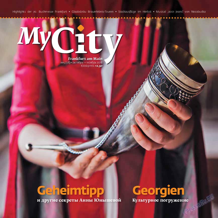 My City Frankfurt am Main (журнал). 2018 год, номер 38, стр. 1
